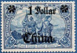 Deutsch Ämter China 1906 1 $ Op 2 Mk Watermark MH 2005.0315 German Offices - Bureau: Chine