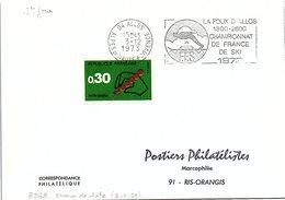 SPORTS  -  LA FOUX D'ALLOS CHAMPIONNAT DE FRANCE DE SKI 1973 - 3.12.1973 ALPES HTE PROVENCE  / 1 - Marcophilie (Lettres)