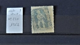 05 - 20 // Algérie - N° 290  ??? Impression Recto Verso ??? - Algeria (1924-1962)