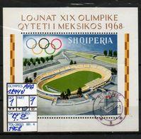 EUROPE:ALBANIA:#OLYMPIC GAMES MEXICO 1968#SERIE(S) (TOL 280S-3 (04) - Verano 1968: México