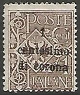 ITALIE  /TRENTE ET TRIESTE N° 1 NEUF Sans Gomme - 8. WW I Occupation