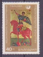 74-625 / BG - 1969   ICONS    Mi 1894 ** - Unused Stamps