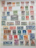 Album Griechenland 1896 Bis 2005 Gestempelt O Sehr Viele Briefmarken Alles Fotografiert! - Sammlungen