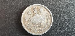 NEPAL : 5 Paisa 1975 - Nepal