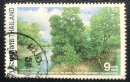 Thailand - (o) Used - Ref 13 - 1996 - Koninklijke Bossen - Thaïlande