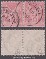 SUPERBE Paire Du 75c Rose Au Type II (N/U) TB Et Signé (Y&T N° 81, Cote 325€) - 1876-1898 Sage (Type II)