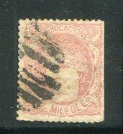 ESPAGNE- Y&T N°105- Oblitéré (coupé à Droite Sur La Hauteur) - 1870-72 Reggenza