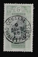 GUINEE YT 66 Oblitéré CONAKRY 9 Septembre 1916 - Usados