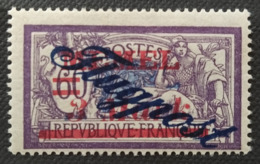 Memel Y&T Poste Aérienne N°14* - Memel (1920-1924)