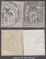 Les 2 Nuances Du 15 Sage Type I (N/B) Oblitérés TB (Dallay N° 66 Et 66a, Cote  55€) - 1876-1878 Sage (Type I)