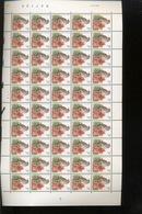 3F Alouette En Feuille. Planche 1. Date. 22.IV.1997 - 1985-.. Oiseaux (Buzin)