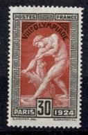 France 1924 - JO De PARIS N°185 - Neuf Sans Gomme - Autres