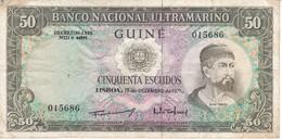 BILLETE DE GUINEA DE 50 ESCUDOS DEL AÑO 1971  (BANKNOTE) - Guinea-Bissau