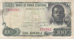 BILLETE DE GUINEA ECUATORIAL DE 100 BIPKWELE DEL AÑO 1979  (BANKNOTE) RARO - Equatoriaal-Guinea