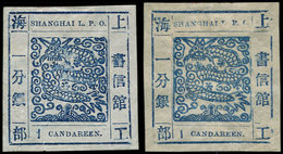 (*) SHANGHAI 1 Et 1a : 1c. Bleu, TB - 1943-45 Shanghai & Nanjing
