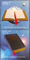 Brazil Stamp C 3145 Selo Natal Bíblia Religião 2011 - Ungebraucht