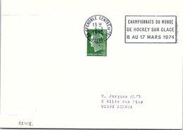 SPORTS  -  CHAMPIONNATS DU MONDE DE HOCKEY SUR GLACE 8 AU 17 MARS 1974  - GRENOBLE 5.3.1974  ISERE  / 2 - Commemorative Postmarks