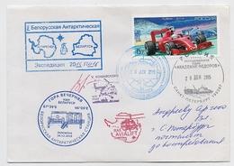 ANTARCTIC Station Base Pole Mail Cover USSR RUSSIA Belarus Signature Ship - Onderzoeksstations