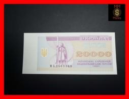 UKRAINE 20.000 20000 Karbovantsiv 1994  P. 95 B  UNC - Ucrania