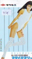 Télécarte Japon *  (7128) FEMMES * SLIT CAMPAIGN  * PHONECARD JAPAN * TELEFONKARTE * BATHCLOTHES * LADY LINGERIE - Fashion