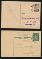 Jugoslawien Slovenien Gansache Ab Maribor Nach Wien Österreich Postal Stationery - Slovenia