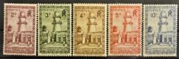 CÔTE FRANCAISE DES SOMALIS 1938 - MLH - YT 148, 149, 150, 151, 152 - Ongebruikt
