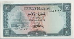 YEMEN ARAB  P. 8a 10 R 1969 UNC - Yemen