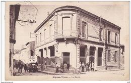 GARD AIGUES VIVES LA MAIRIE - Aigues-Vives