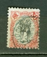 Cotes Fr Des Somalis  46  Ob  Second Choix - Côte Française Des Somalis (1894-1967)