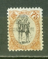 Cotes Fr Des Somalis  63  ( * )  TB - Neufs