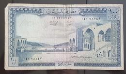 CS - Lebanon 1973 100 Livres Banknote - Líbano