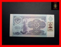 TRANSDNIESTR 5.000 5000 Rubles  1994  P. 14 B   UNC - Banknotes