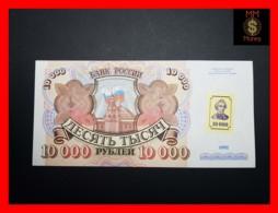 TRANSDNIESTR 10.000 10000 Rubles  1994  P. 15  UNC - Banknotes