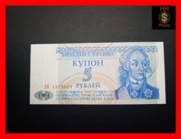 TRANSDNIESTR 5 Rubles 1994  P. 17  UNC - Banknotes
