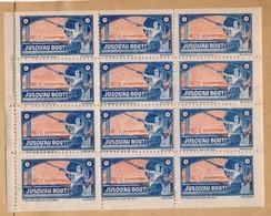 """Carnet De 12 Vignettes """"JUSQU'AU BOUT""""- Général Galliéni - Oeuvre Des Réformés De La Guerre Et Ses Soldats Convalescents - Vignettes Militaires"""