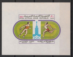 Syrie - 1980 - Bloc Feuillet BF N°Yv. 30 - Moscou / Olympics - Neuf Luxe ** / MNH / Postfrisch - Syria