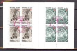 CARNET CROIX ROUGE N° 2031 DE 1982 OBLITERE PREMIER JOUR - Croix Rouge