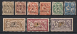 Syrie - 1919 - N°Yv. 11 à 19 - 9 Valeurs - Neuf Luxe ** / MNH / Postfrisch - Syrie (1919-1945)