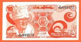 SOUDAN  Billet 25 Piastres 01 01 1981  Pick16a - Soudan