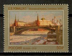 Russia 2019 Rusia / Architecture Bridge MNH Puente Arquitectura Brücke / Cu16500  10-5 - Puentes