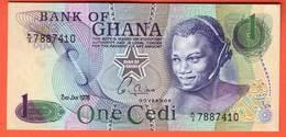 GHANA  - 1 Cédi  Du  02 01 1976  - Pick 13b - Ghana