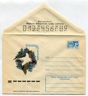 COVER USSR 1976 KANDALAKSHA NATURE RESERVE EIDER FAUNA BIRDS #76-72 - 1970-79