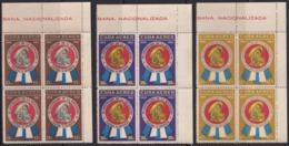 1962.189 CUBA 1962 LIGERAS MANCHAS DESAPARICION CAMILO CIENFUEGOS BL4. - Cuba