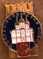 ATTENTION C'EST UNE BROCHE RUSSE - CCCP - RUSSIE - MOSCOU - RUSSIA - MOSCOW - MOSKAU - MOSCA - RUSSLAND - CHEVALIER - Invierno