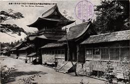 CPA AK The Aso Shrine, Kumamoto JAPAN (725950) - Otros
