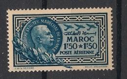 Maroc - 1935 - Poste Aérienne PA N°Yv. 40 - Lyautey - Neuf * / MH VF - Luchtpost