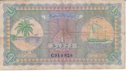 BILLETE DE MALDIVAS DE 1 RUFIYAA DEL AÑO 1960   (BANKNOTE) - Maldives