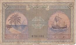 BILLETE DE MALDIVAS DE 2 RUFIYAA DEL AÑO 1960   (BANKNOTE) - Maldives