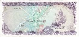 BILLETE DE MALDIVAS DE 5 RUFIYAA DEL AÑO 1983 CALIDAD EBC (XF)   (BANKNOTE) - Maldives