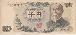 BILLETE DE JAPON DE 1000 YEN DEL AÑO 1963   (BANKNOTE) - Japon